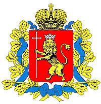 Владимирские вольфрамовые мормышки