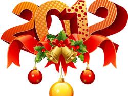 График работы компании Бадис в Новогодние праздники