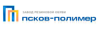 Полукомбинезоны рыбацкие (Псков-Полимер)