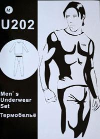 Термобелье U202