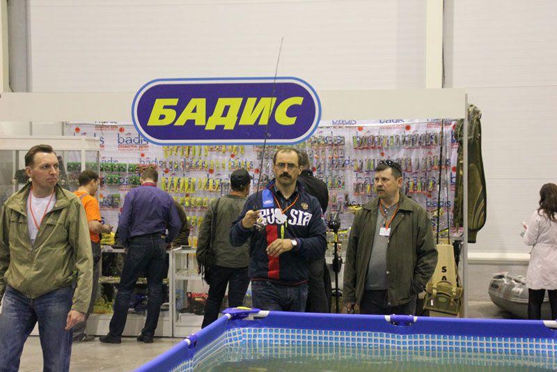 выставка новосибирск рыбалка